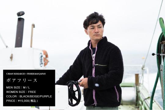 urban_fisherman01