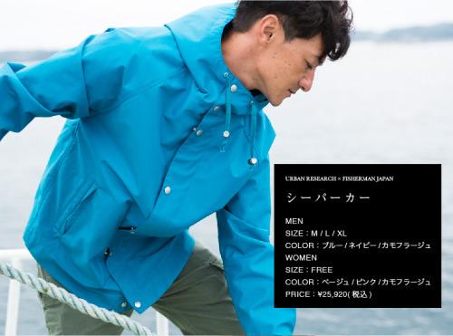 urban_fisherman02